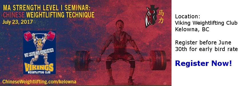 MA strength